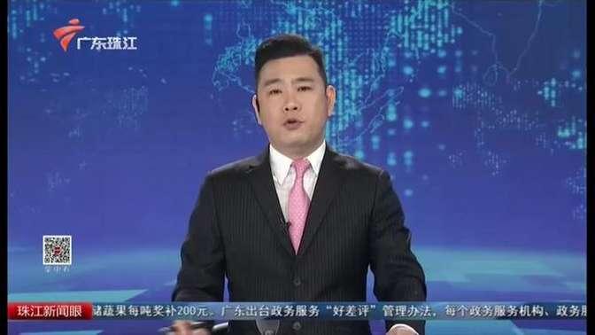 (粤语)意甲:拉齐奥胜博洛尼亚登上榜首