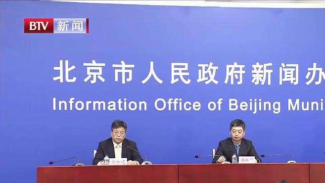 大兴区公布2例新增确诊病例行程轨迹丨北京关注