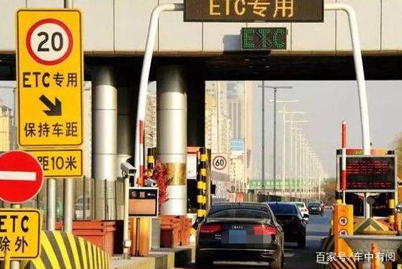 还没装ETC的车主有福了,7月1日将迎来重大改革,车友:期待