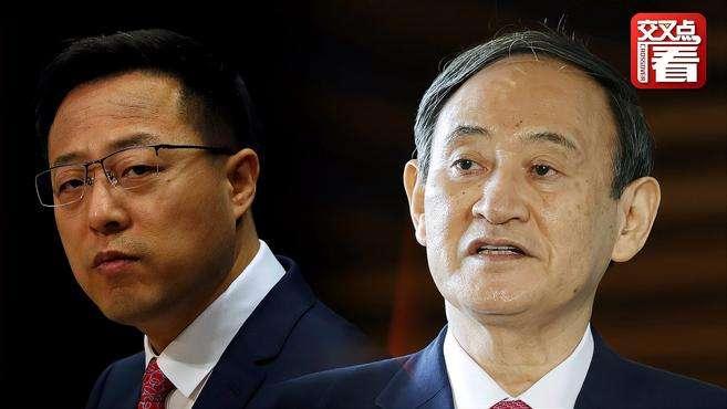 上任刚一个月,日本首相菅义伟向靖国神社献祭品!中国外交部回应