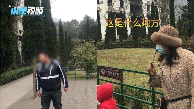 """游客参观汶川地震遗址嬉笑,导游怒怼""""再笑请出去这是什么地方"""""""