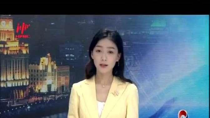 """黄浦区与上海中医药大学、上海中医药学会共建""""一基地两中心"""""""