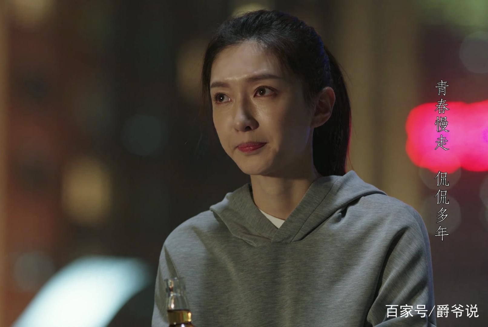 《三十而已》王漫妮不是遇人不淑,而是缺乏自信