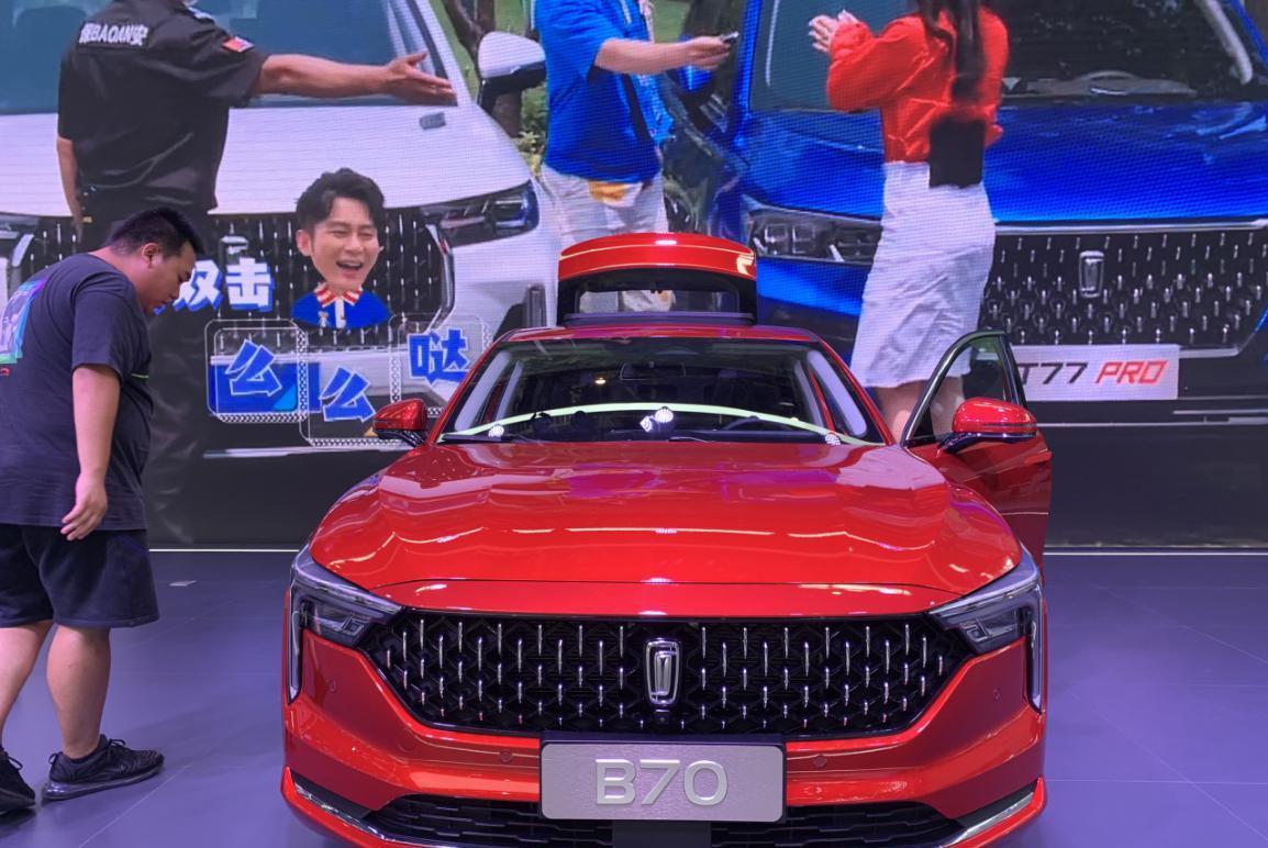 奔腾B70换代归来,以全新面貌亮相北京车展,外观改动较大