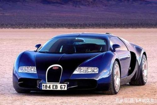 那些不得不说的汽车品牌历史