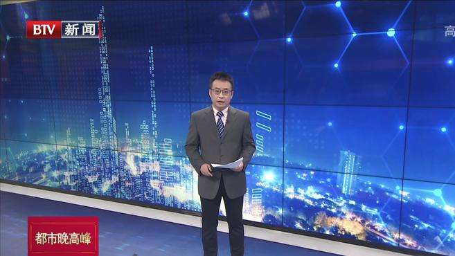 致60余人被隔离 女子隐瞒病情服退烧药回国被北京检方批捕!