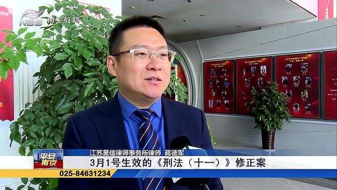 """诋毁戍边英雄被南京警方批捕""""辣笔小球""""公开忏悔"""