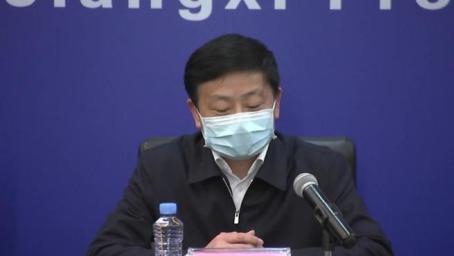 江西召开新冠肺炎疫情防控工作第十三场新闻发布会:我省疫情防控形势继续向好