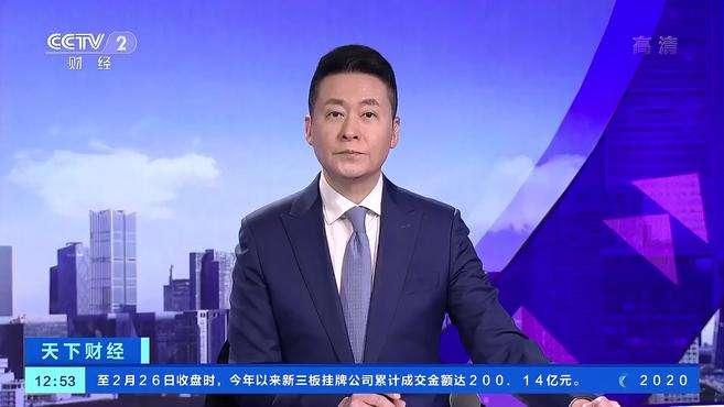 上海香椿卖到90元一斤