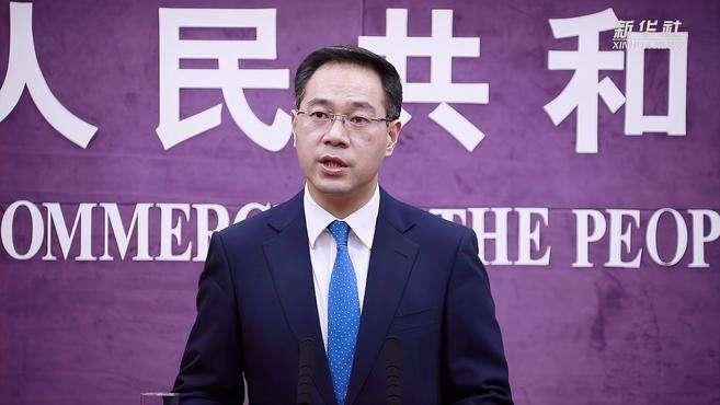 商务部:中方已启动RCEP国内核准程序 目前进展顺利