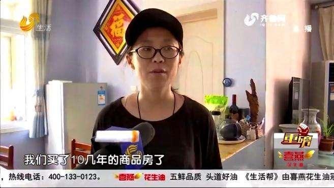 泰安鑫源小区入住十年办产权证要再补钱?!开发商:不交不办证