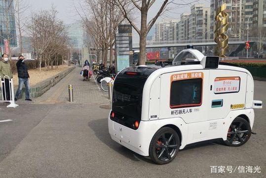 疫情危机,中国无人车首战告捷,巨变将起