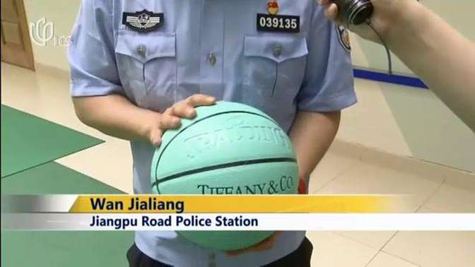 11 SUSPECTS HELD FOR PRODUCING COUNTERFEIT BASKETBALLS